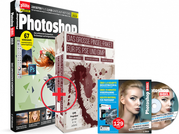 PhotoshopBibel 2019 Powerbundle