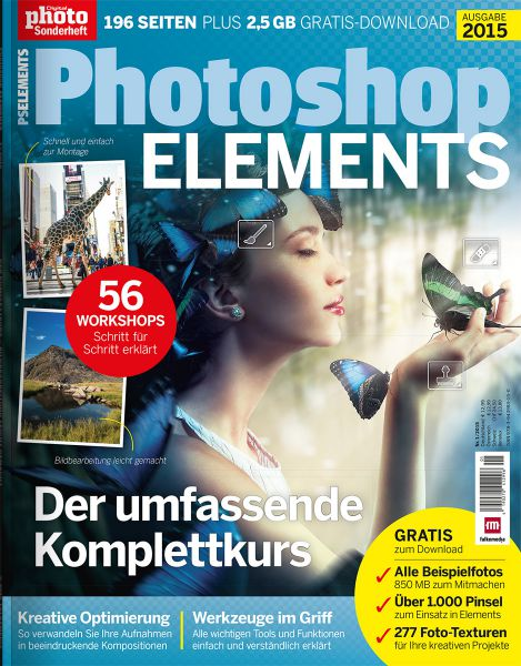 Photoshop Elements 01/2015